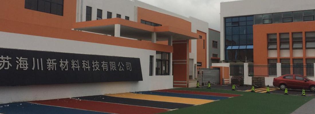 公司jianjie.jpg